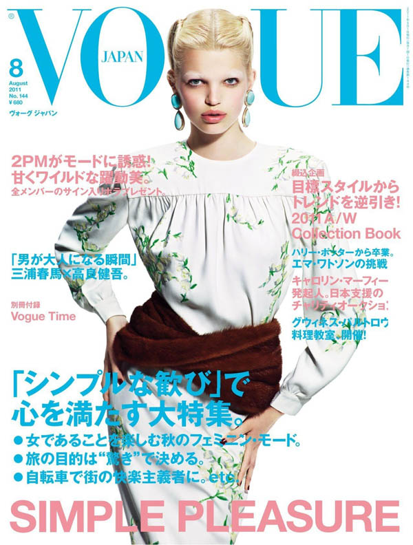 daphnecover0 Daphne Groeneveld in Miu Miu for <em>Vogue Japan</em> August 2011 (Cover)