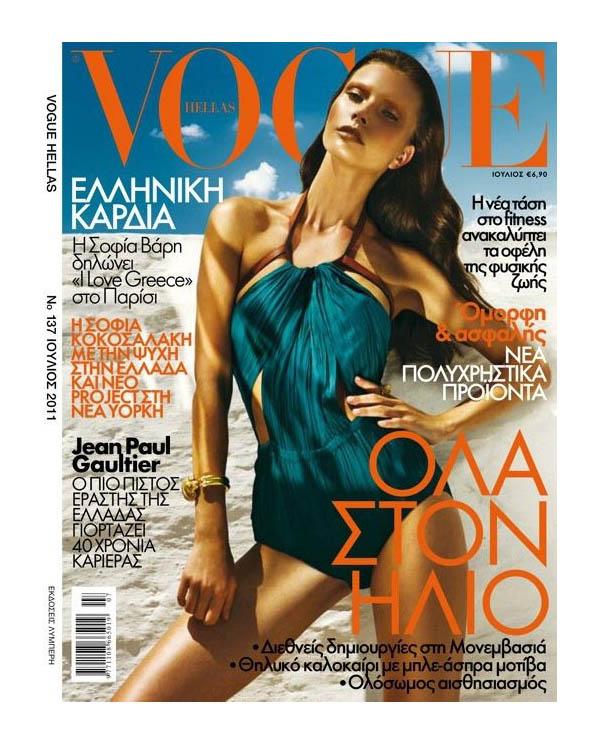 hellascover <em>Vogue Hellas</em> July 2011 Cover   Valeriya Melnik by Thanassis Krikis