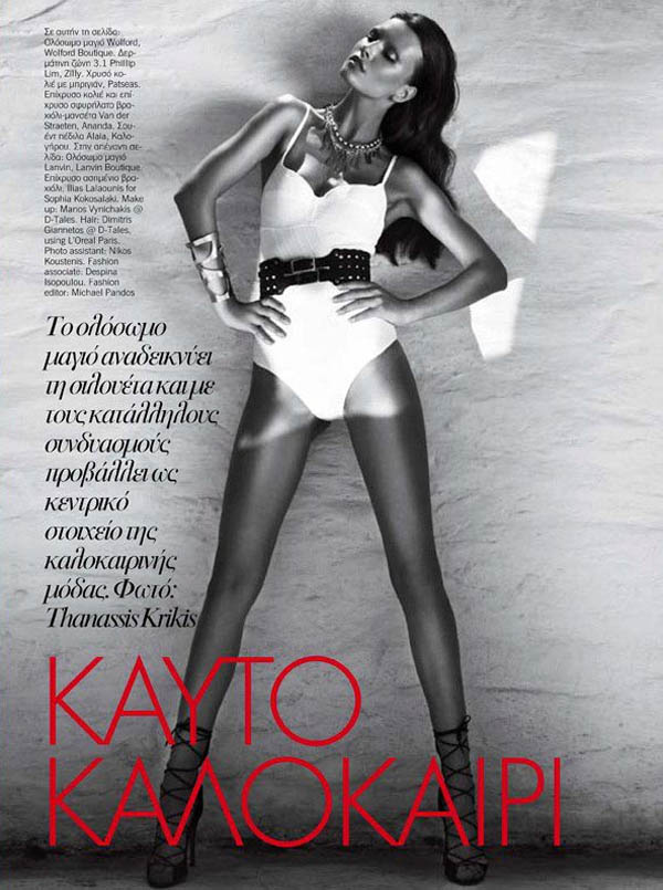 krikis Valeriya Melnik by Thanassis Krikis for <i>Vogue Hellas</i> July 2011