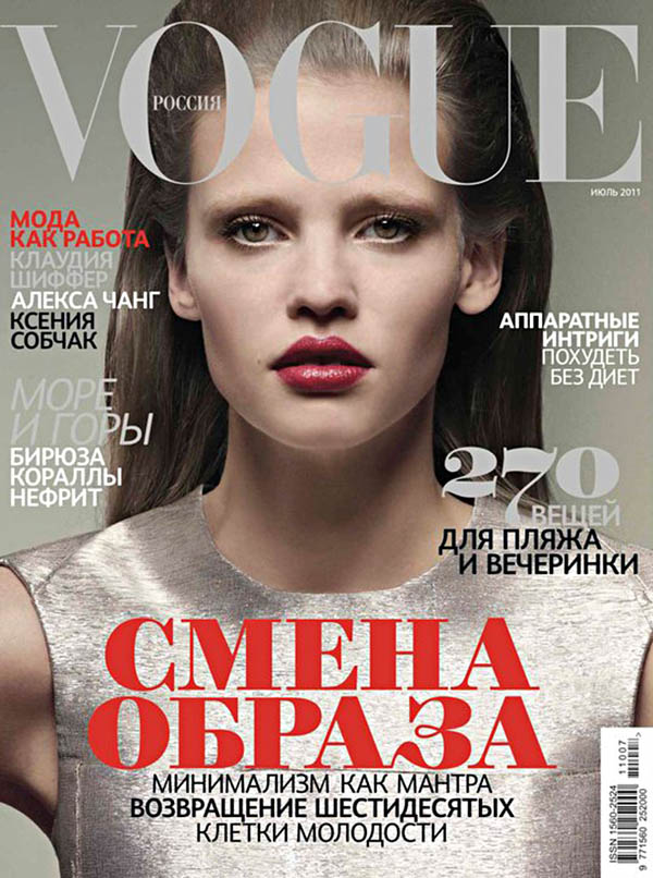 laracover <em>Vogue Russia</em> July 2011 Cover | Lara Stone by Mark Seliger