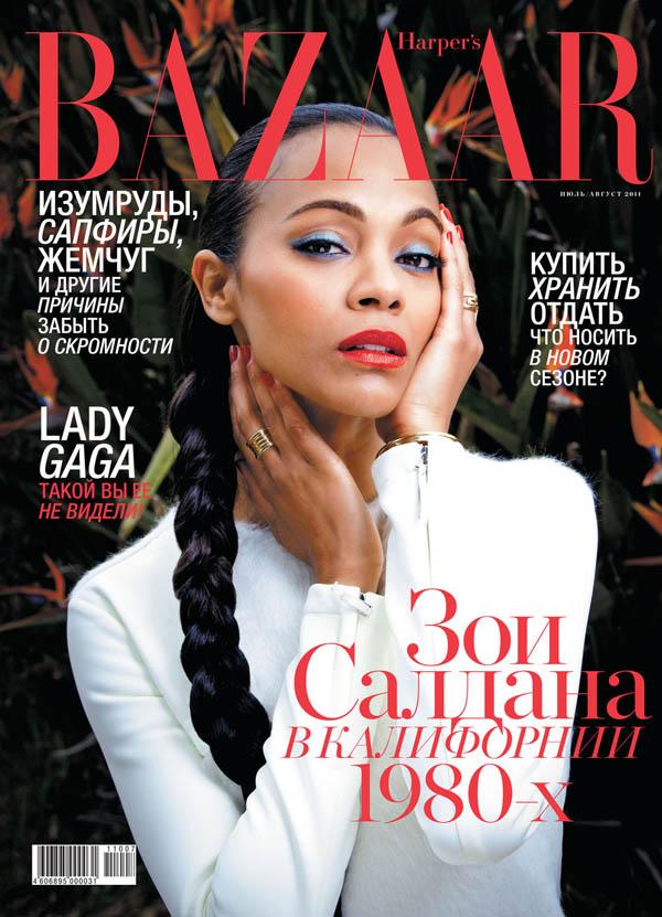 zoecover <em>Harpers Bazaar Russia</em> July/August 2011 Cover | Zoe Saldana by Katie Bleacher & Dean Everard