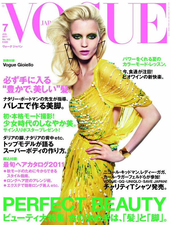 abbeyleecover Abbey Lee Kershaw in Dior for <em>Vogue Japan</em> July 2011 Cover