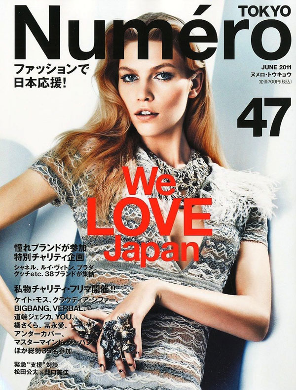 alinecover <em>Numéro Tokyo</em> June 2011 Cover | Aline Weber by Sebastian Kim