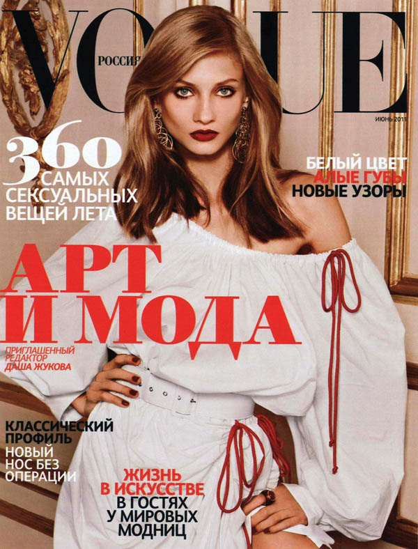 annascover <em>Vogue Russia</em> June 2011 Cover | Anna Selezneva by Mariano Vivanco