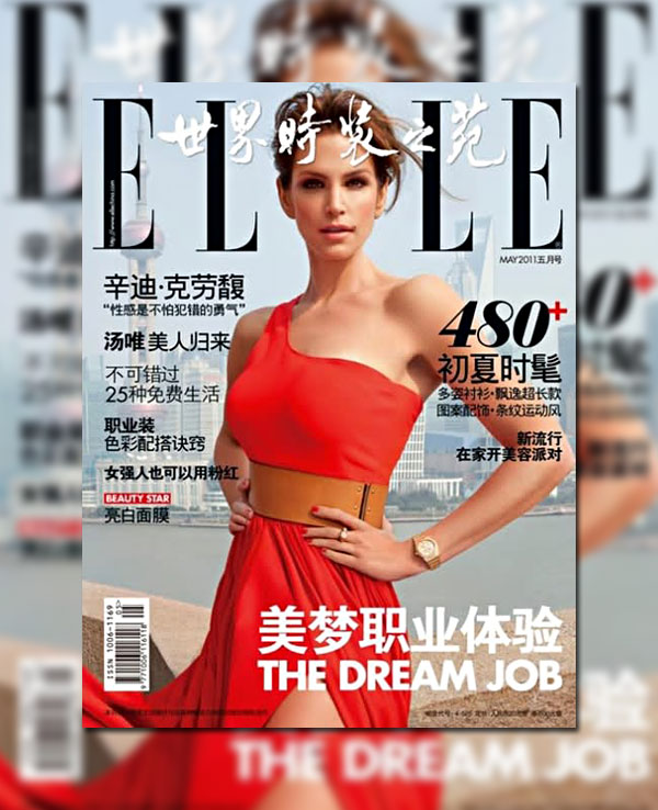 cindycover0 <em>Elle China</em> May 2011 Cover | Cindy Crawford by Chen Man Zhang Jing
