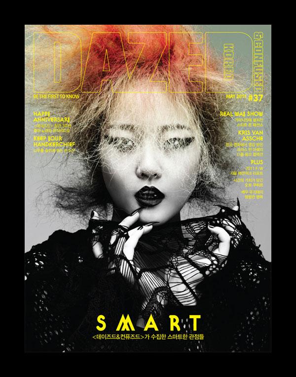 dazedcover <em>Dazed & Confused Korea</em> May 2011 Cover | Hyoni Kang by Ji Yang Kim