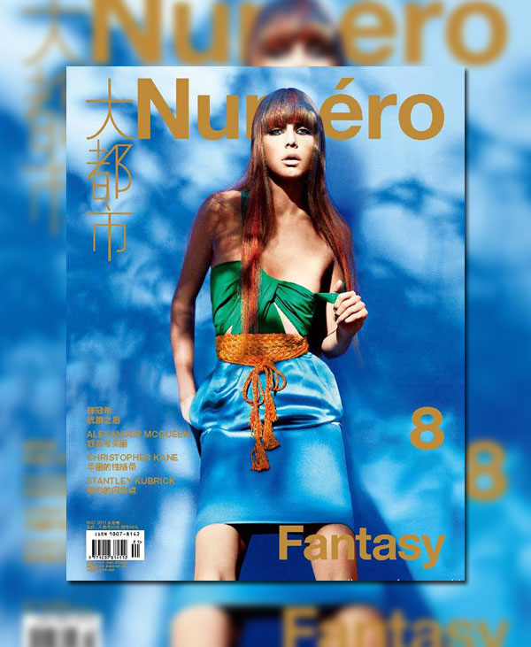 ediecover <em>Numéro China</em> #8 May 2011 Cover | Edie Campbell by Tiziano Magni