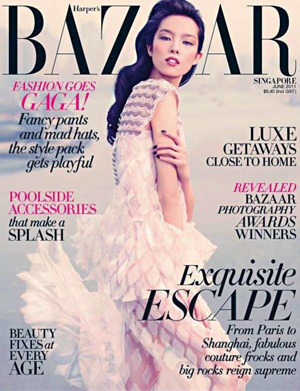 feifeicover <em>Harpers Bazaar Singapore</em> June 2011 Cover | Fei Fei Sun by Gan