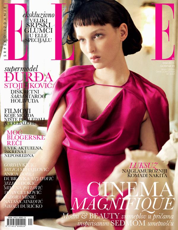 georginacover2 <em>Elle Serbia</em> May 2011 Cover | Georgina Stojiljkovic by Andrea Klarin