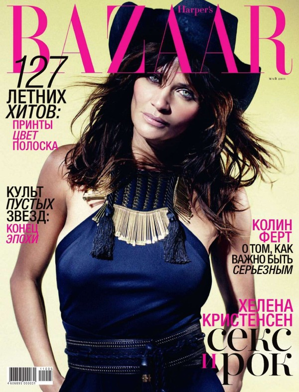 helenacover <em>Harpers Bazaar Russia</em> May 2011 Cover | Helena Christensen by Luis Sanchis