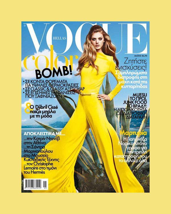 hellas <em>Vogue Hellas</em> May 2011 Cover | Bregje Heinen by Thanassis Krikis