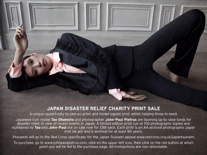 japan Japan Disaster Relief: Tao Okamoto & John Paul Pietrus
