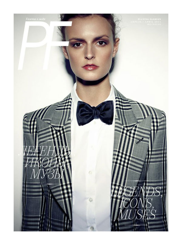 jcover <em>Playing Fashion</em> April 2011 Cover | Jacquetta Wheeler by Brian Daly