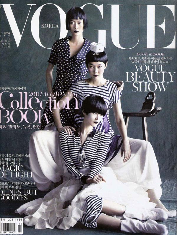 koreacover <em>Vogue Korea</em> May 2011 Cover | Hyun, Han & Hye by Paolo Roversi