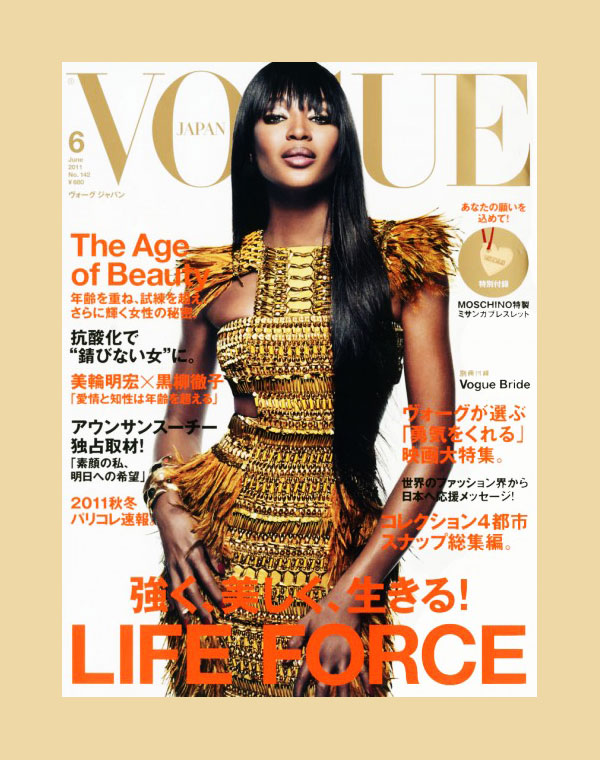 naomicover <em>Vogue Japan</em> June 2011 Cover | Naomi Campbell by Inez & Vinoodh