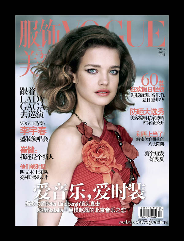 nataliacover <em>Vogue China</em> June 2011 Cover | Natalia Vodianova by Peter Lindbergh