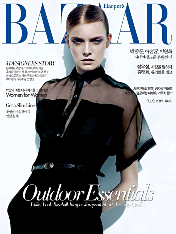 nimuecover <em>Harpers Bazaar Korea</em> May 2011 Cover | Nimue Smit by Lachlan Bailey