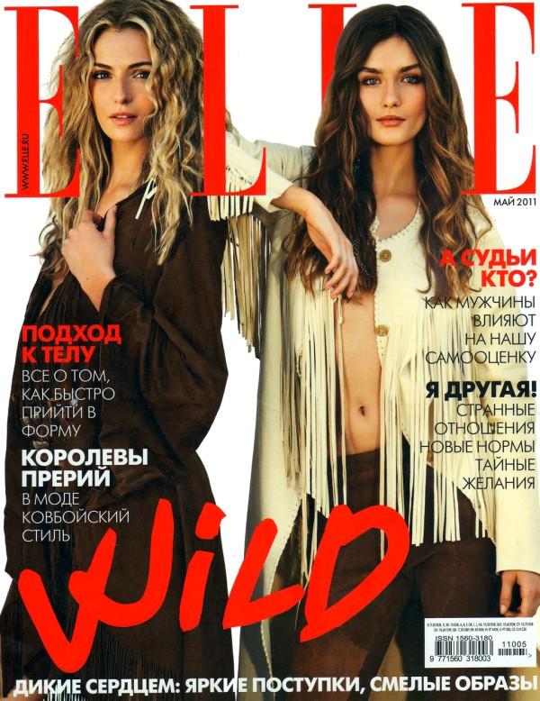 rucover <em>Elle Russia</em> May 2011 Cover | Valentina Zelyaeva & Andreea Diaconu by David Burton