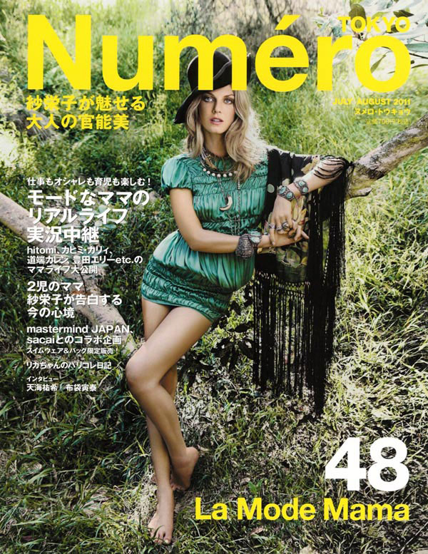 Numéro Tokyo July/August 2011 Cover | Angela Lindvall by Matthias Vriens-McGrath